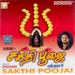 Listen to Ennamellaam Sakthi Om songs from Sakthi Poojai