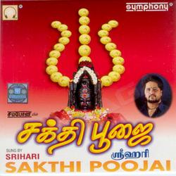 சக்தி பூஜை songs