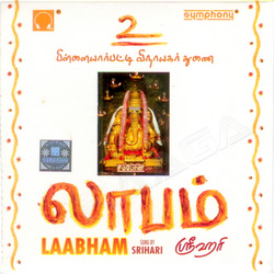 Listen to Karpaga Kalirae songs from Laabham