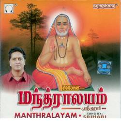 Manthralayam songs