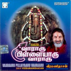 Vaaraaru Pillaiyaaru Vaaraaru songs