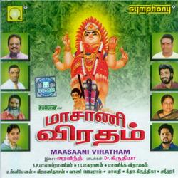 மாசாணி விரதம் songs