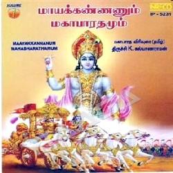 Maayakkannanum Mahabharathamum songs