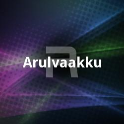Arulvaakku songs