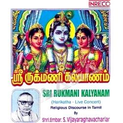 Sri Rukmani Kalyanam songs