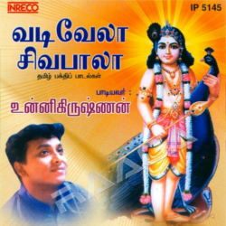 Listen to Muruga Muruga songs from Vadivela Sivabala