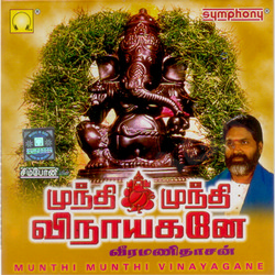 Mundhi Mundhi Vinaayagane songs