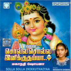 Listen to Then Pazhani songs from Solla Solla Inikuthaiyyaa