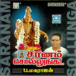 Listen to Thiruvarul Thaedi songs from Saranam Sollunga