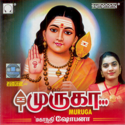 Listen to Patchai Mayil Velanukku songs from Muruga - Mahanadhi Shobana