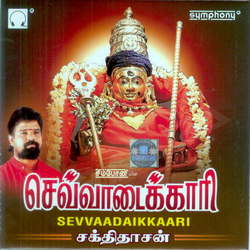 Listen to Marandhu Pogumo songs from Sevvaadaikaari