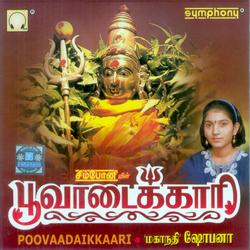 Listen to Azhaghazhaha songs from Poovaadaikkaari