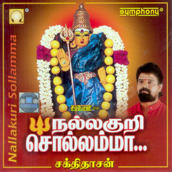 Listen to Neethaanae songs from Nallakuri Sollammaa