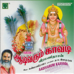 Aadivarum Kaavadi songs