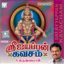 ஐயப்பன் கவசம் songs