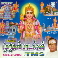 Listen to Vel Murugha  songs from Murugan Paadalgal