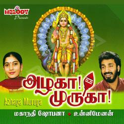 Listen to Ettukudi Velanai songs from Azhaga Muruga