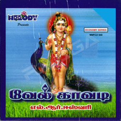 Vel Kavadi songs