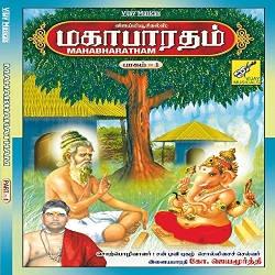 Mahabharatham - Vol 01 (Sandhira Vamsam) songs