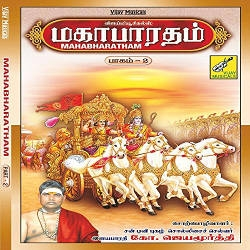 Listen to Dharumar Pattabishagam Vol 3 songs from Mahabharatham - Vol 17 (Dharumar Pattabishagam)