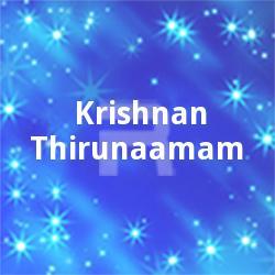 Listen to Aalizhai Kannan songs from Krishnan Thirunaamam