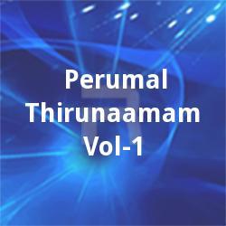 Perumal Thirunaamam - Vol 1 songs