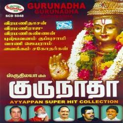 Gurunadha - Vol 2 songs