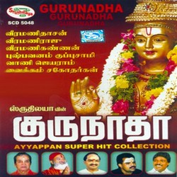 Gurunadha - Vol 3 songs