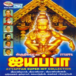 Iyyappan Padalgal - Vol 3 songs