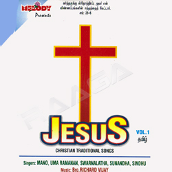 Listen to Santhosham Ponguthe songs from Jesus - Vol 1