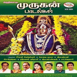 Murugan Paadalgal - Vol 1 songs
