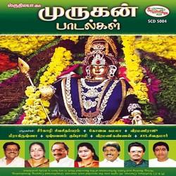 Murugan Paadalgal - Vol 3 songs