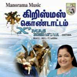 Listen to Antroru Naal songs from Christmas Kondattam
