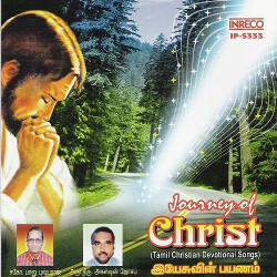 Journey Of Christ songs