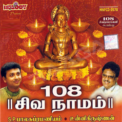 Listen to Thennadudaiya Siva songs from 108 Siva Naamam