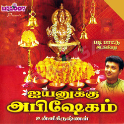 Listen to Sala Salannu songs from Ayyanukku Abhishekam