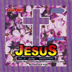 Listen to Paadham Ondrae songs from Jesus - Vol 4