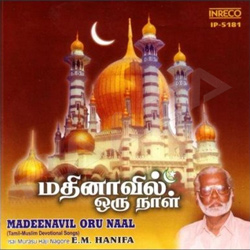 Madeenavil Oru Naal songs