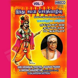 Hindu Religious Discourse - Vol 03 songs