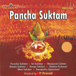 Listen to Mantra Pushpam songs from Divine Vedic Chants