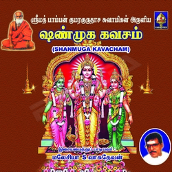 Shanmuga Kavacham (Pamban Swamigal) songs