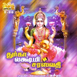 Durga Lakshmi Saraswathi - Susheela songs