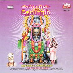 Listen to Munnam Adiye songs from Apparein Thevaram