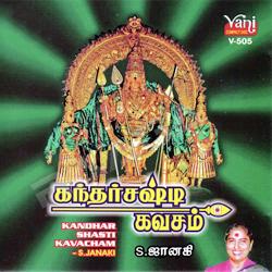 Kandhar Shasti Kavacham  songs