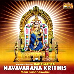 Navavarana Krithis - Vol 1 songs