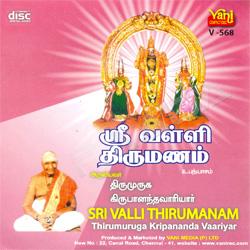 Listen to Sri Valli Thriumanam - 1 songs from Sri Valli Thirumanam