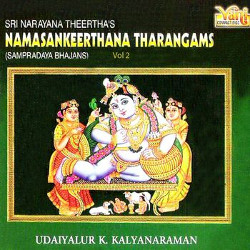 Namasankeerthana Tharangams - Vol 2 songs