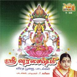Sri Varalakshmi Viratha Poojai songs