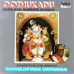Oothukadu Venkata Subbaiyer Songs