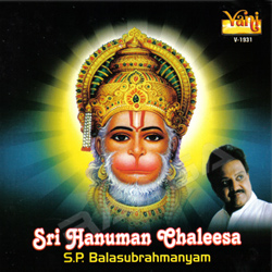 Listen to Sri Hanuman Pancharathnam songs from Sri Hanuman Chaleesa